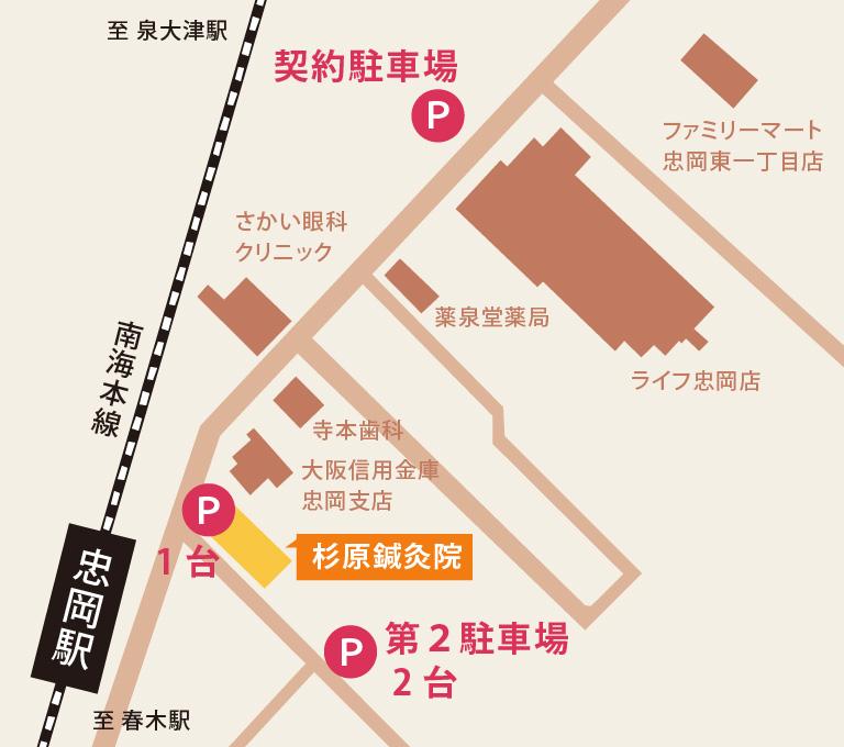 当院までの簡易地図
