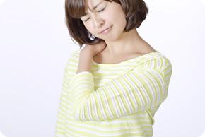 肩に関係する症状