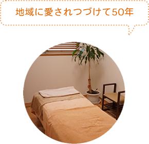 子ども鍼(小児はり)で夜泣き・カン虫を改善