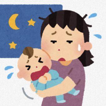 夜泣きに小児はり